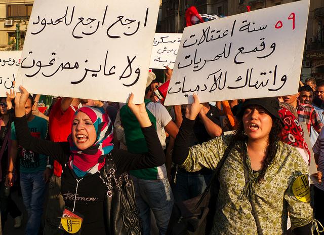 Egypt Lorenz Khazaleh CC BY-NC-SA 2.0